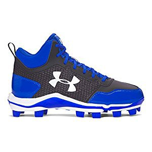 Under Armour Boys' UA Heater Mid TPU Jr.