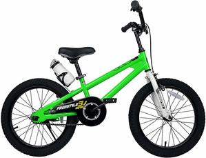 RoyalBaby Freestyle Kid's Bike with Training Wheels and Kickstand